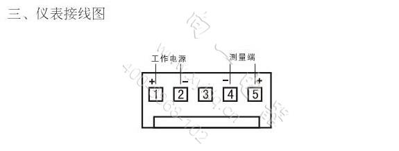 直流电压,电流表采用大规模集成电路